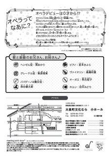 20131021-2.jpg