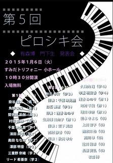 20160106.jpg